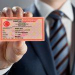 الاقامة السياحية في تركيا
