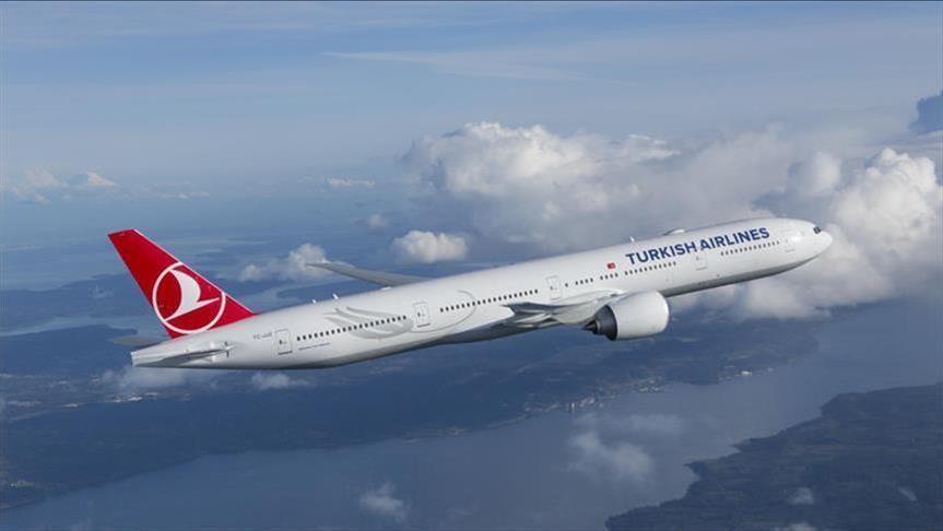 رحلات الطيران داخل تركيا